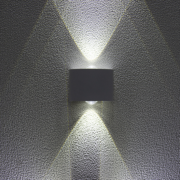 LED wall light B854