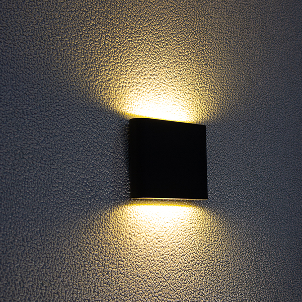 LED wall light B809