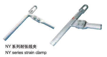 Strain Clamps for heat-resistant aluminium alloy Stranded