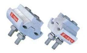 JBL aluminum specific form parallel-groove clamp