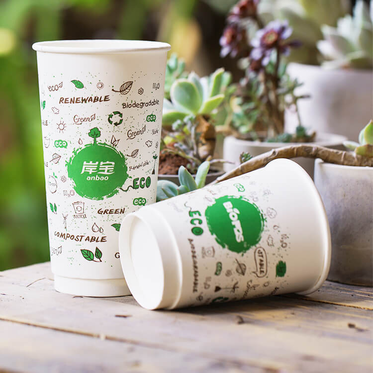 7.5oz Custom Printed Double Wall Paper Cups