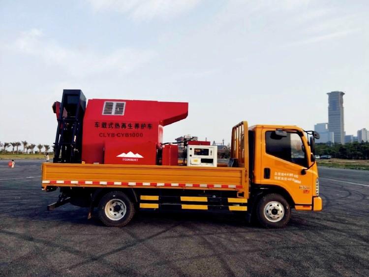 asphalt reclaimer for asphalt pavement roads repairment