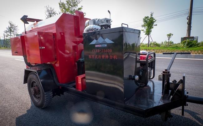 trailer asphalt mixer