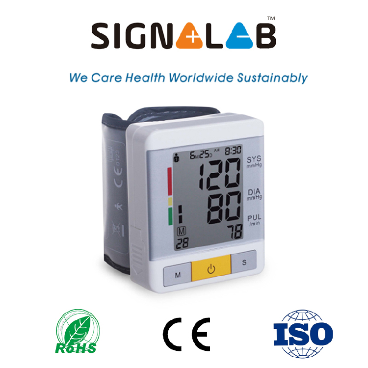 Authentication: CE、RoHS、ISO13485、FDA