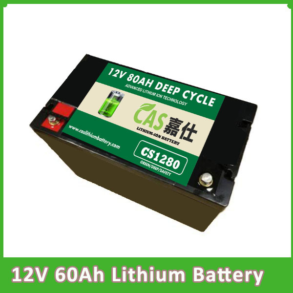 Rechargeable LiFePo4 battery pack 12V 80Ah for UPS
