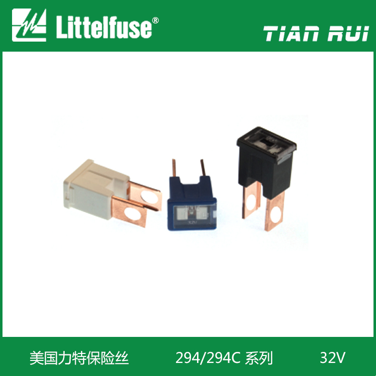 Auto Link PAL 294 Series Fuse