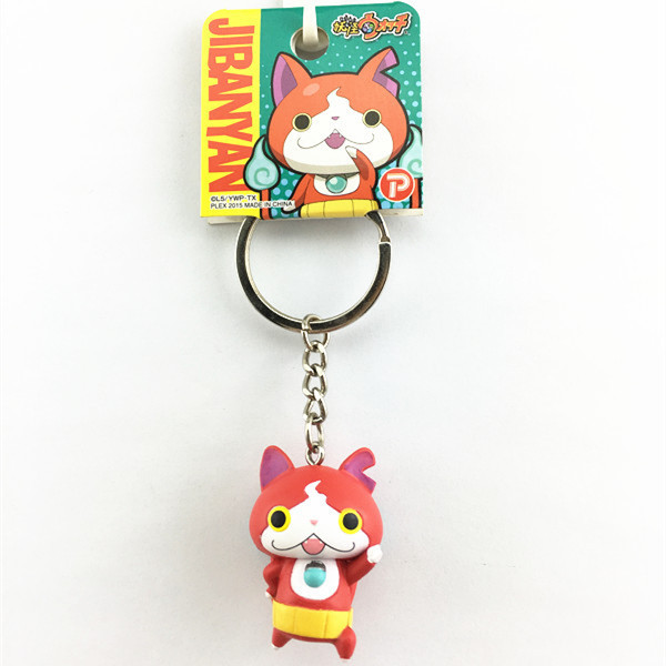 Kids Collection PVC Mini Mascot Toy Keychain