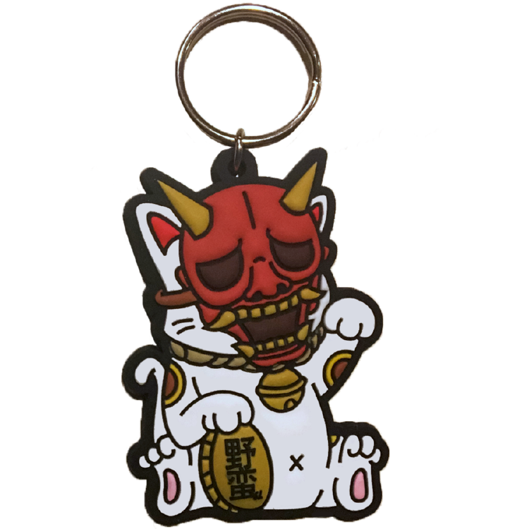 2D Rubber Keychain