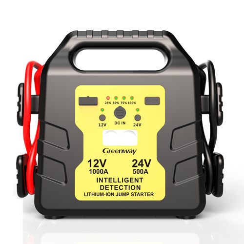 24V/12V Multi-function Car Jump Starter Portable device charger G19s