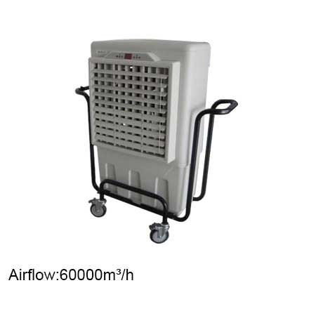 mobile portable air cooler