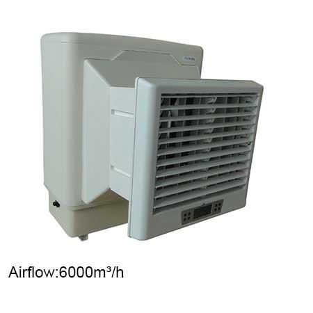 window air cooler,desert coole AZL06-ZC13A