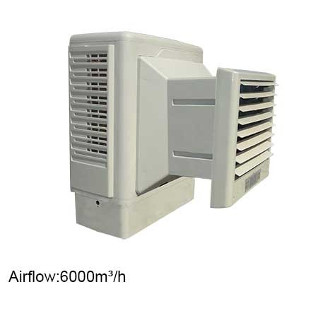 swamp cooler,window evaporative air conditioner AZL06-ZC13B