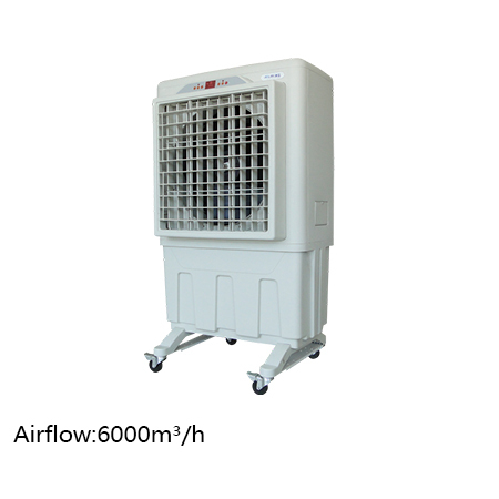 portable air cooler,water air coolers,water air coolers for