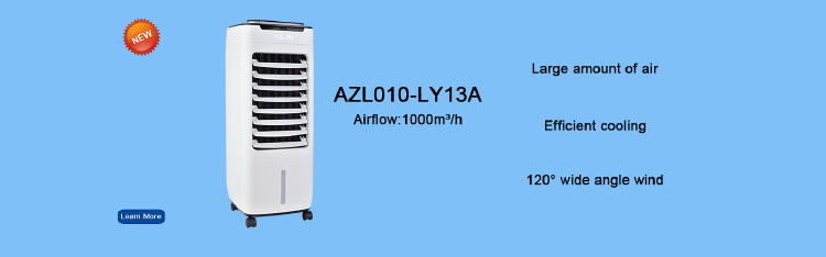 Aolan evaporative air cooler manufacturer