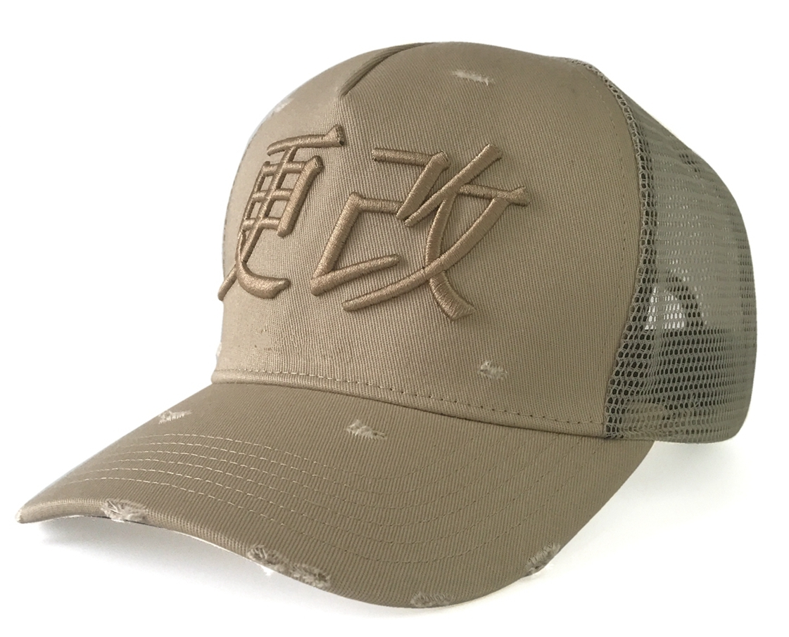 Distressed 5 panel style army green embroidery  mesh hat