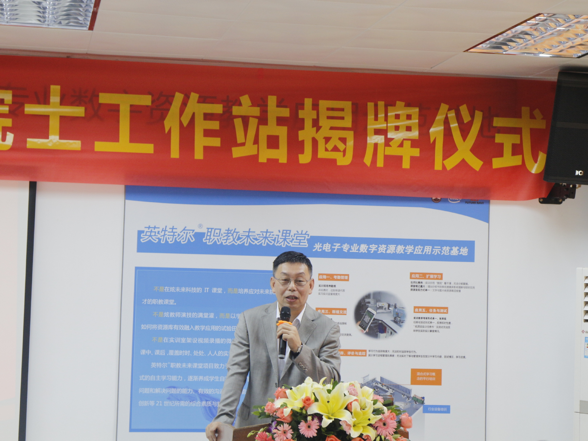 The Torch Area Added an Academician Workstation-- Jiuzhou So
