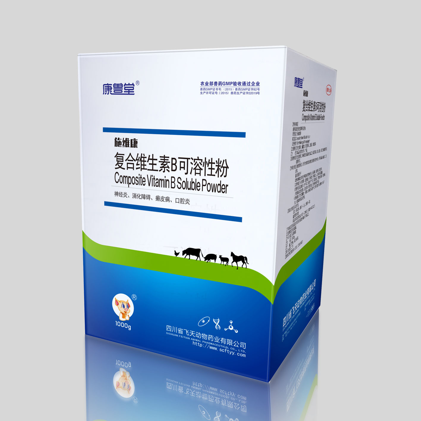Composite Vitamin B Soluble Powder