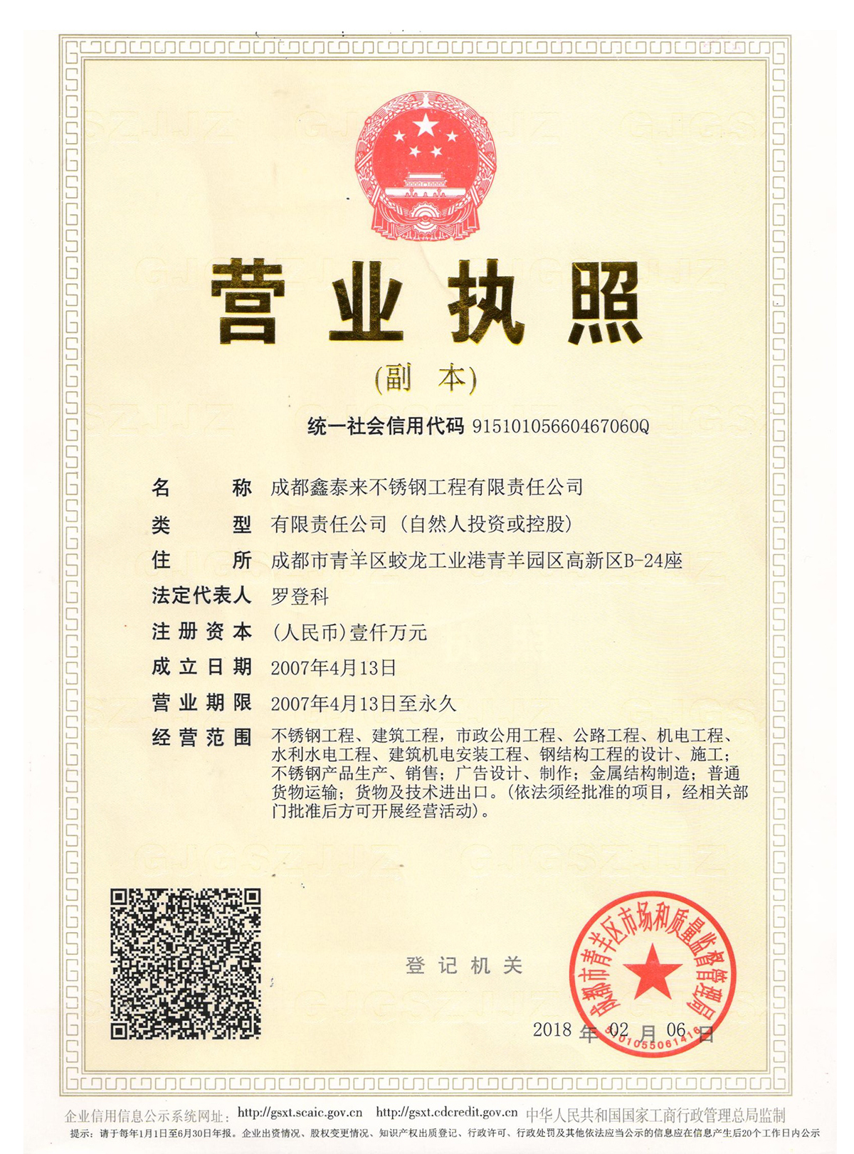 The registered capital of the company rose to 10 million yuan