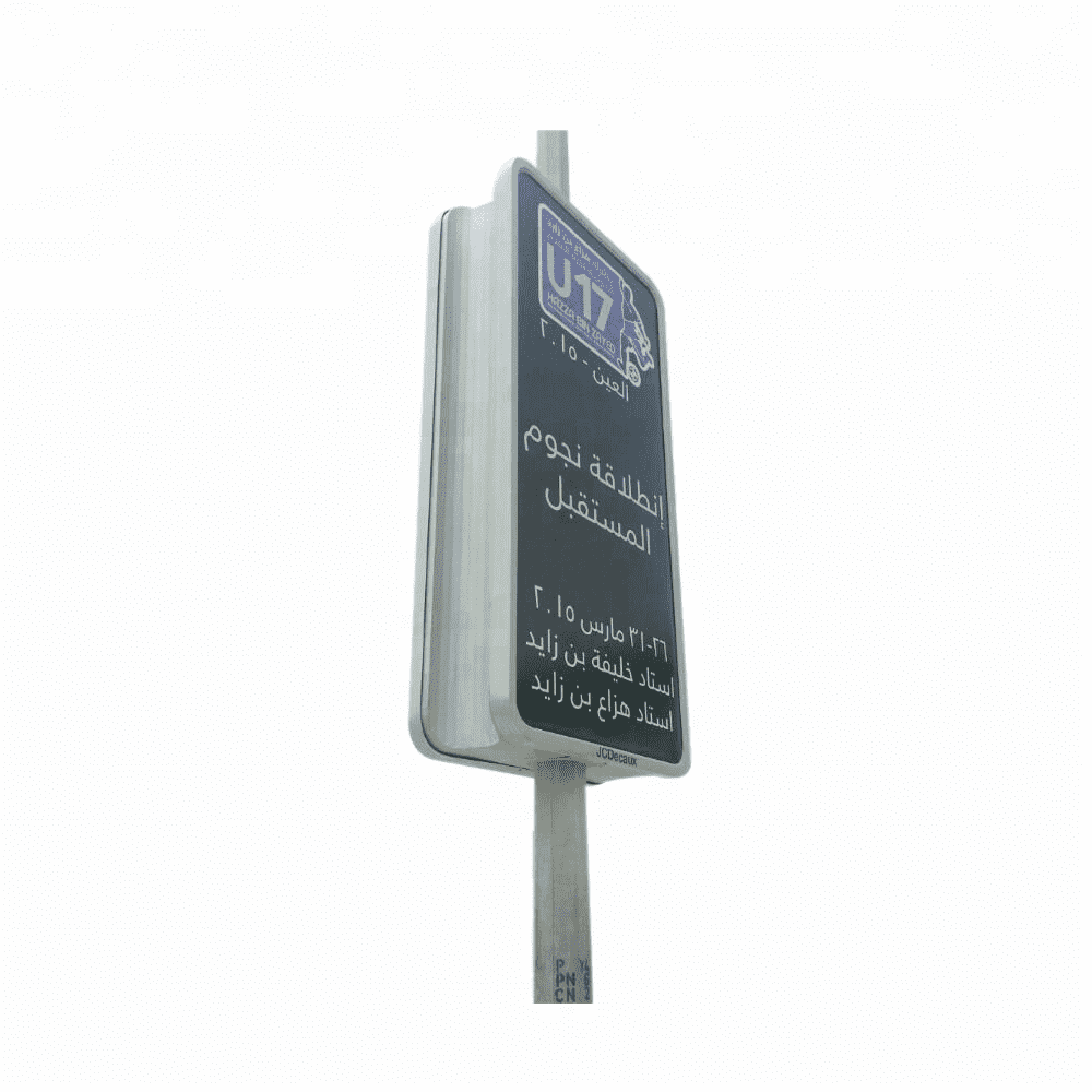 LED advertising display board price F018