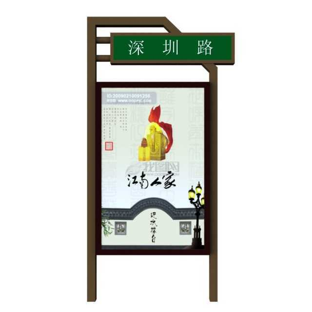 Factory direct outdoor road sign display board light box C01