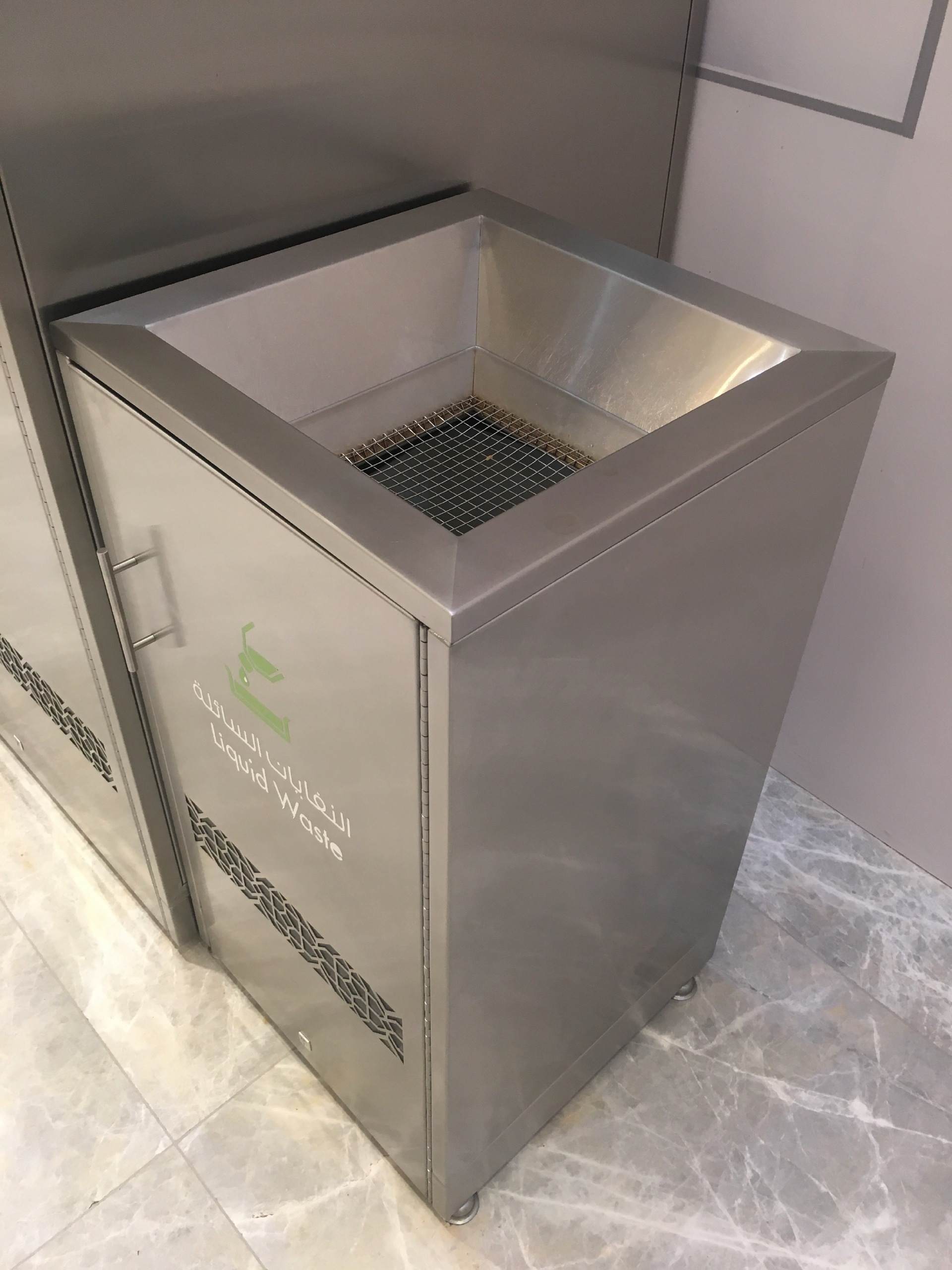 Stainless Steel 3 Compartments Waste Rubbish Trash Recycle B