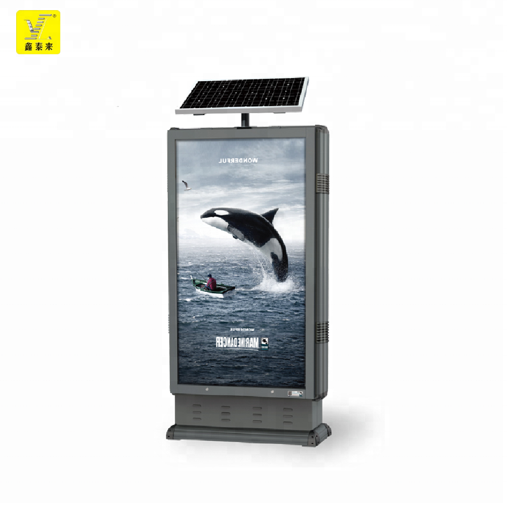 Outdoor floor standing Advertising Scrolling Light Boxes wit