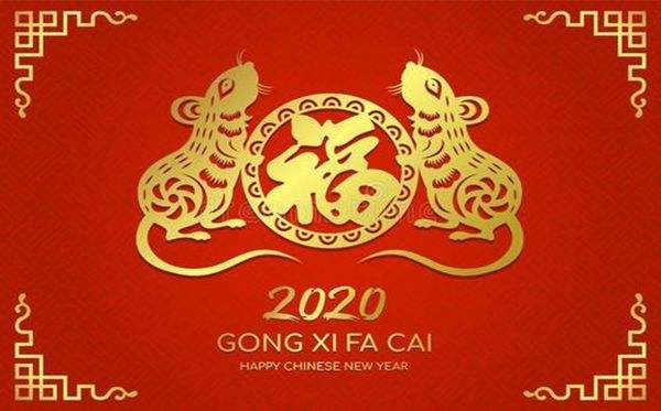 Notice on the holiday of the 2020 Chinese New Year