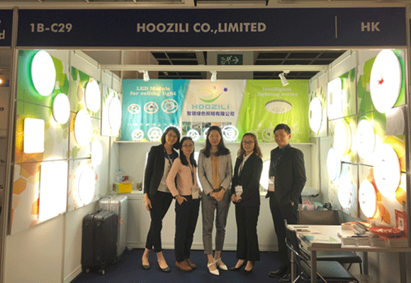 Salon international de l'éclairage de Hong Kong (édition de