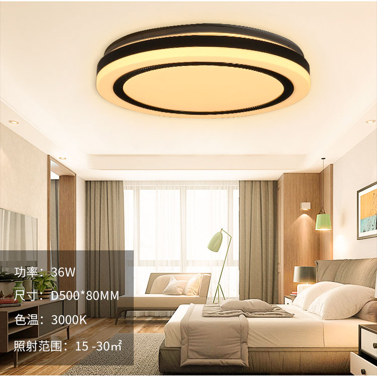 LED ceiling lamp round coffee decoration frame hot sale B28a