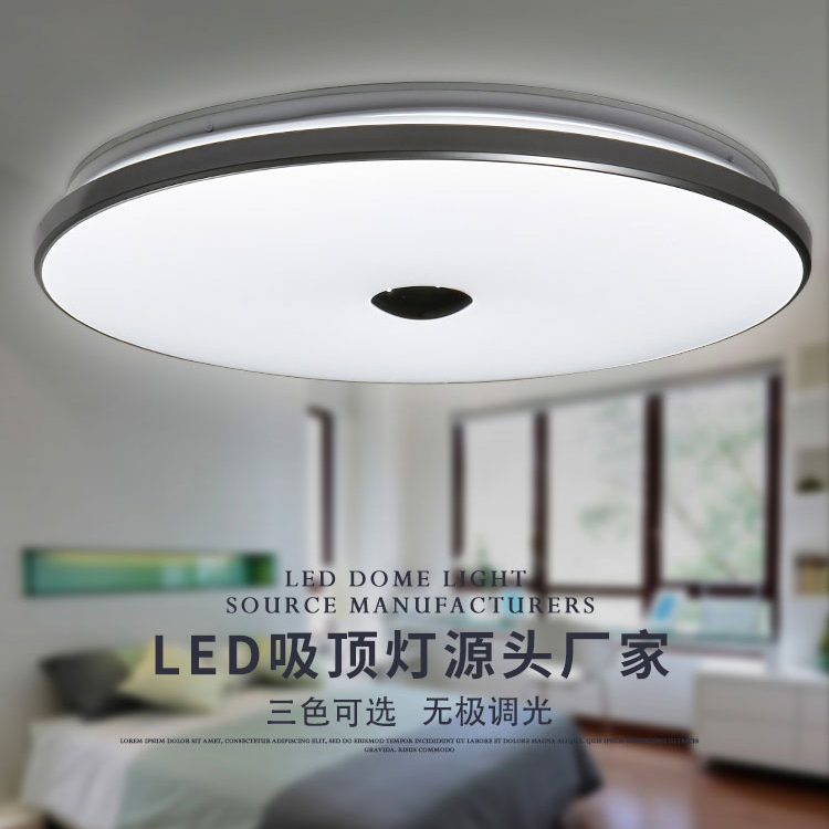 Nickel frame LED ceiling lamp shiny round lamp elegant style