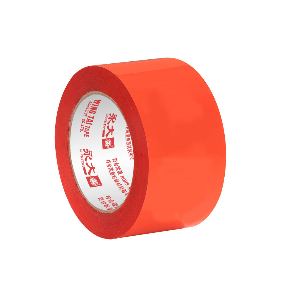 Auto glass tape Manufacturer, Supplier, Exporter | WINGTAI