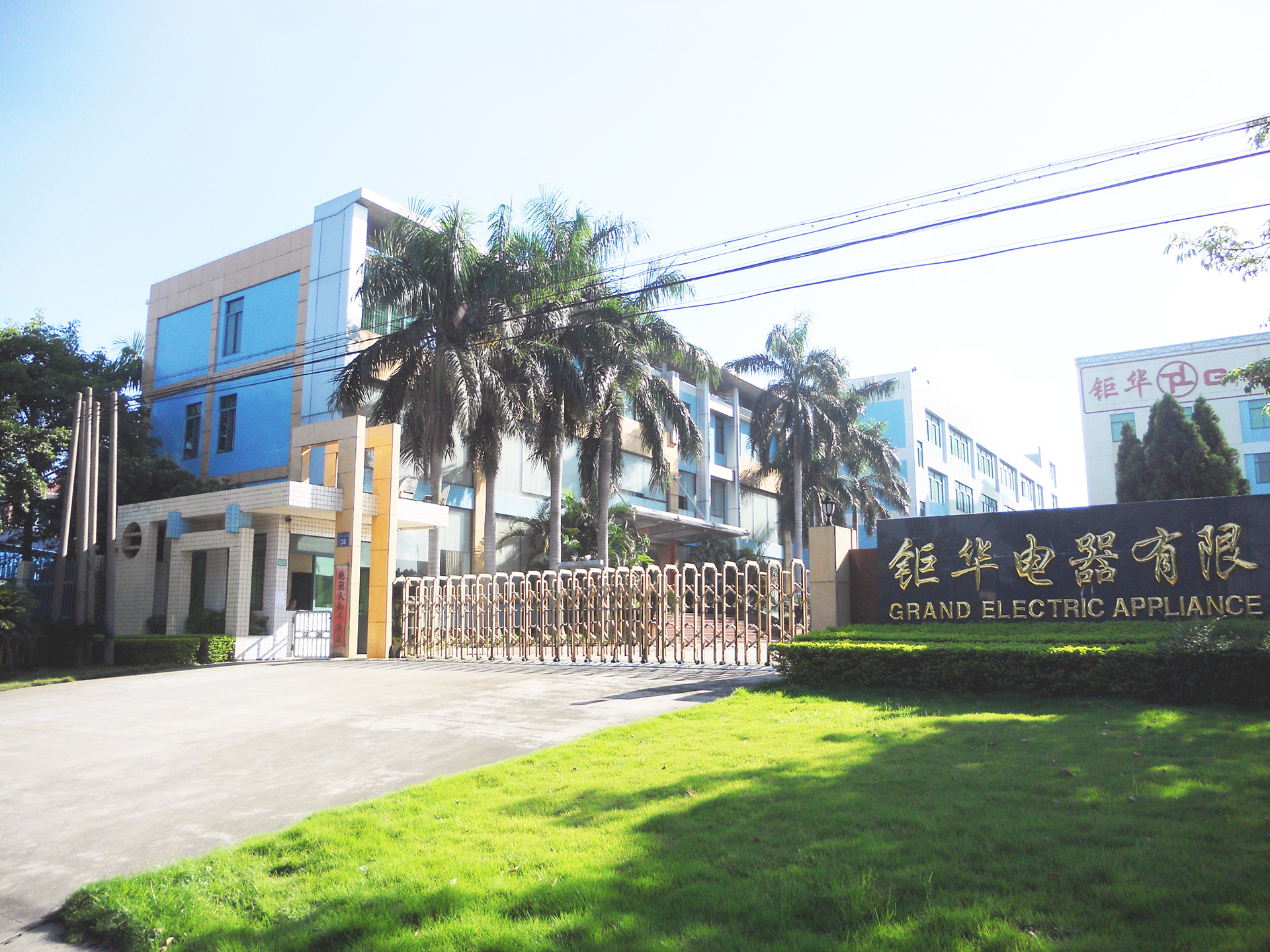 Foshan GEUWA Electric Appliance Co