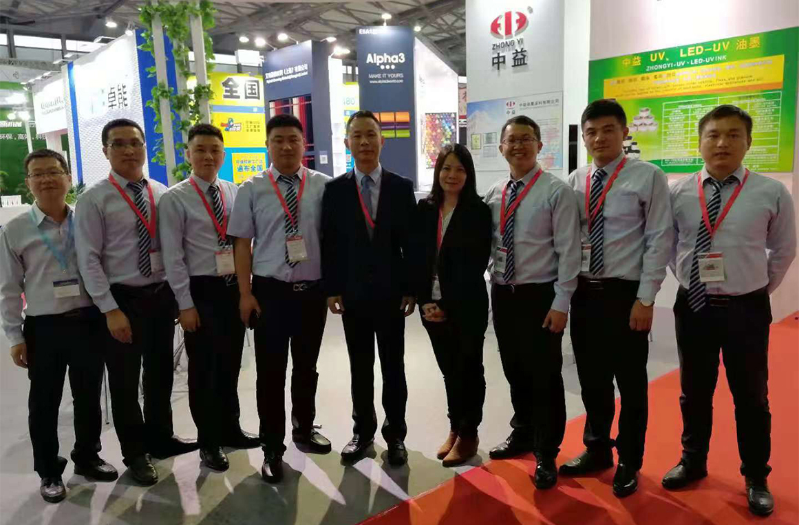 EXHIBITION GUANGZHOU CHINA(2018.11)