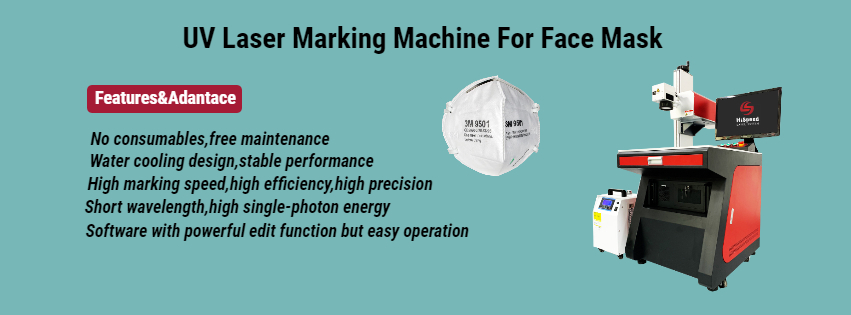 UV Laser Marking Machine Application on N95 Face Mask Surfac
