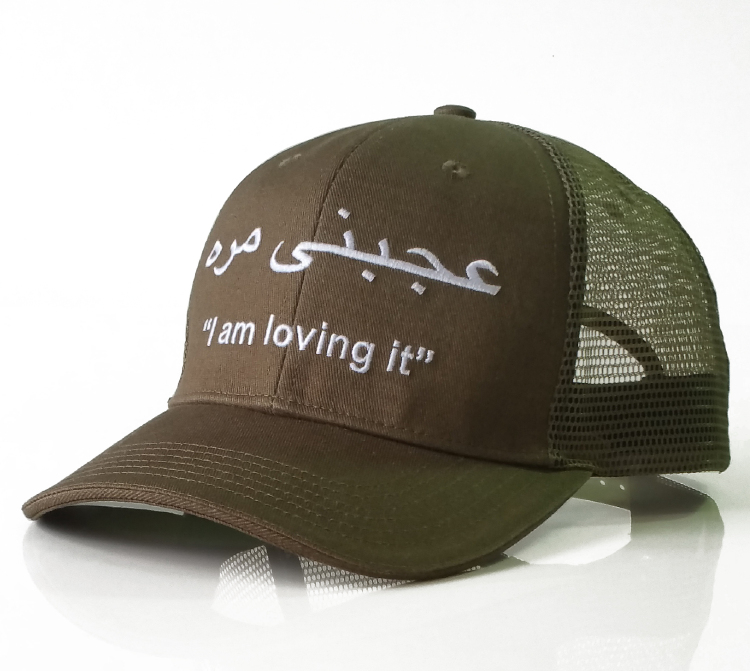 Custom design tan colour trucker hat mesh hat factory