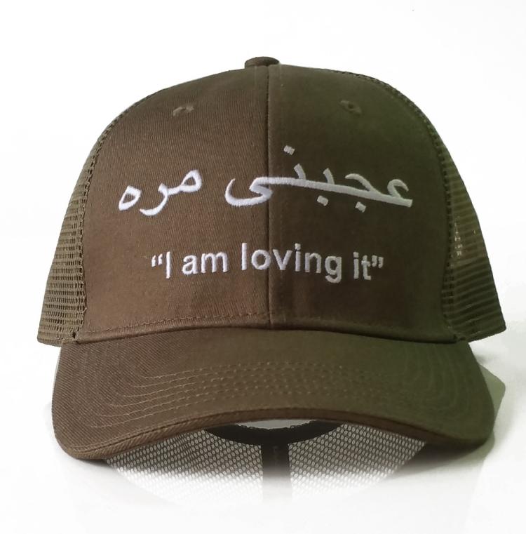 c681d107 ... Custom design tan colour trucker hat mesh hat factory ...
