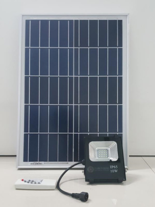 10W Solar Photosensitive Induction Spotlight