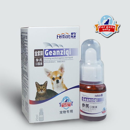 Geanziqi Ginseng and Astragalus Oral Liquid