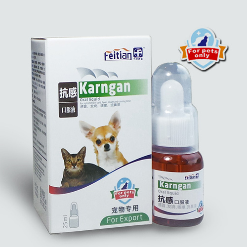 Oral Liquid For symptoms of cold, fever, cough and runing no