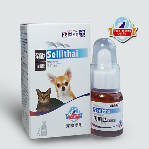 Stop Diarrhea Enteritis Oral Liquid for Dogs Cats