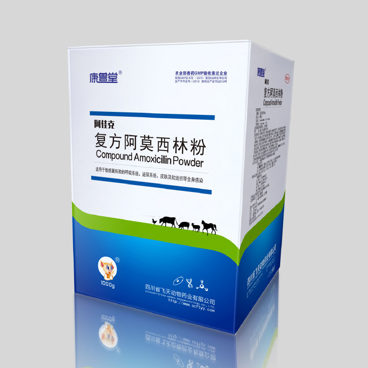 Compound Amoxicillin Powder