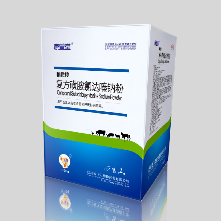 Compound Sulfachlorpy-ridazine Sodium powder