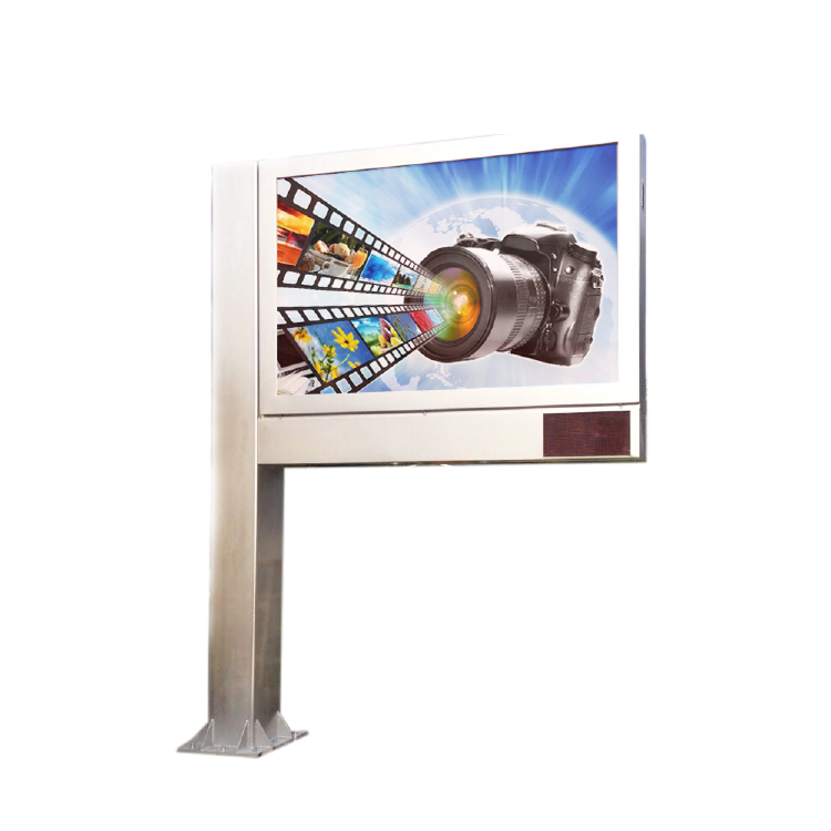 Scrolling outdoor advertising billboard light box 020