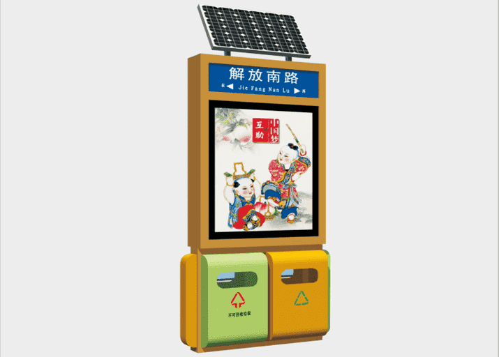 Solar energy outdoor advertising trash can light box G013