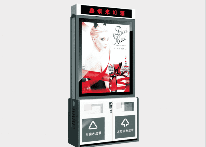 Street Equipment Solar Panel Advertising Garbage Light Box G