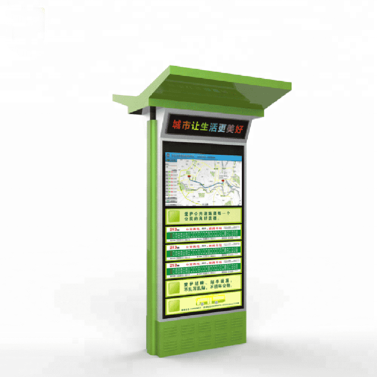 Digital bus stop destination gps led announer sign B005