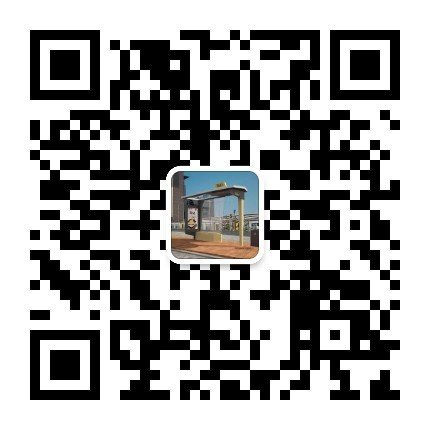 Chengdu Xintailai Stainless Steel Project  Co., Ltd.