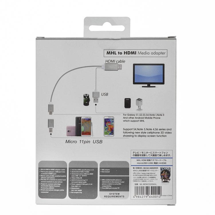 2 in 1 ( 5 pin / 11 pin ) MHL Micro USB to HDMI Converter