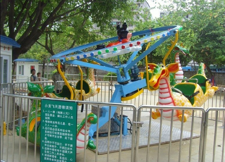 outdoor amusement game machine