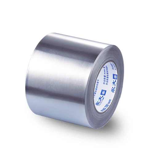 Aluminum tape Manufacturer, Supplier, Exporter | WINGTAI
